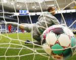 «Бавария» проиграла впервые с декабря 2019 года