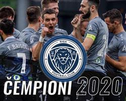 «Рига» в третий раз подряд стала чемпионом Латвии