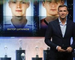Цыганков – лучший футболист Украины 2020 года, Скрипник – тренер