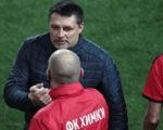 «Химки» – лучшая команда РПЛ после прихода Черевченко