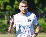 Паршивлюк продлил контракт с «Динамо»
